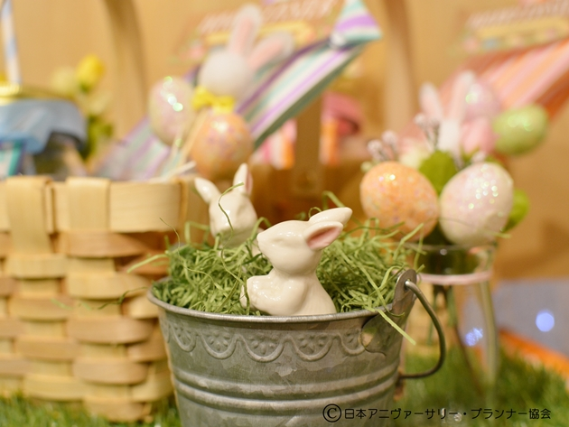 easter03_hp