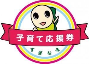 oenken_logo-300x218
